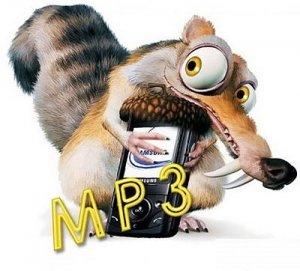 mp3 приколы